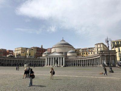 Dormire a Napoli , last minute Ferragosto. Museo Archeologico gratis.